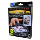 Card Surgery by Tenyo Magic (2013)  Trick T  255